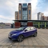 New Nissan Qashqai Lights Up Modern Art Centre in UK