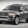 2015 Ford Expedition Gets EcoBoost, Advanced Technology Updates