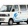 Nissan and Mitsubishi tradeoff to give Nissan its own version of the MiEV by Mitsubishi